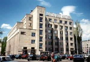 budynek z Dojo ŁDK