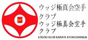 nazwa po japońsku i logo łkkk