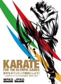 Karate na Letniej Olimpiadzie Tokyo 2020